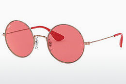 solbrille Ray-Ban Ja-jo (RB3592 9035C8) - Rosa