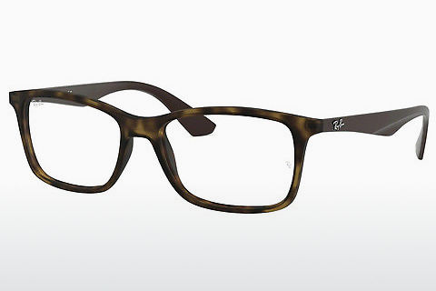 brille Ray-Ban RX7047 5573